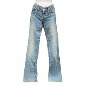 NWT Loomstate wide leg flare jeans 25
